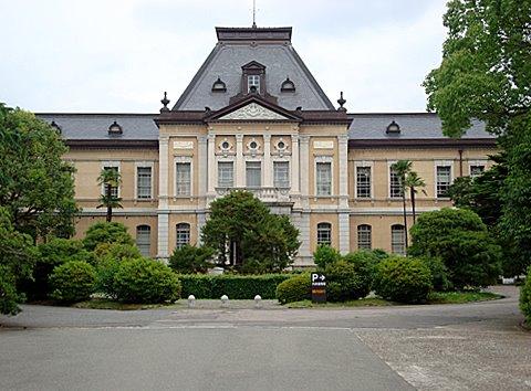 Kyoto Prefectural Office