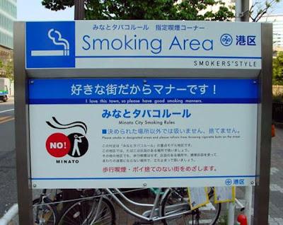 No Smoking sign in Minato Ward, Tokyo