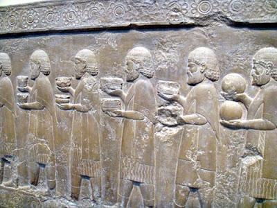 Iran Collection British Museum