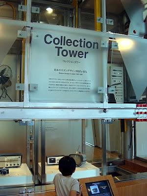 IdcN Design Museum Nagoya