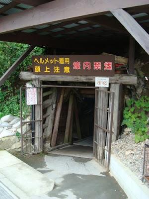 Matsushiro Daihonei Nagano