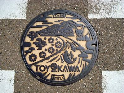 Toyokawa Manhole
