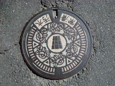 Tokoname Manhole
