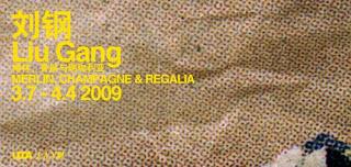 Liu Gang Merlin Champagne & Regalia