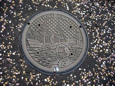 Kanagawa Prefecture Manhole Cover