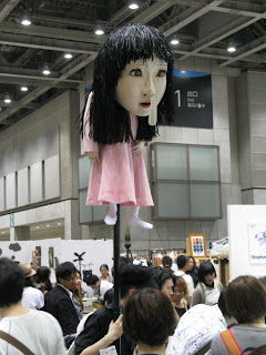 29th Design Festa, Tokyo.