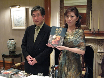 Akiko Tomoda and her book, The Sake Selection.