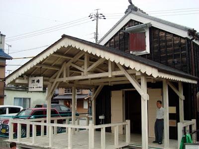 Kawasaki Kaiwai, Mie