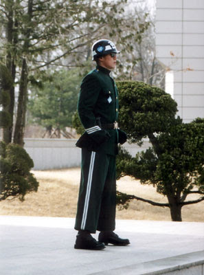 South Korea Border Guard