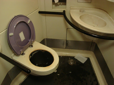 First Great Western Train Toilet