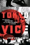 Tokyo Vice