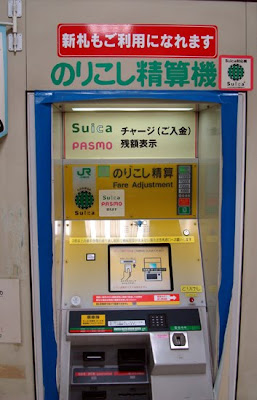 Fare Adjustment Machines