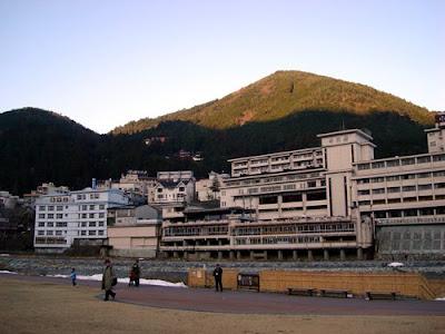 Hotel Fujihara Dinner, Gero Onsen