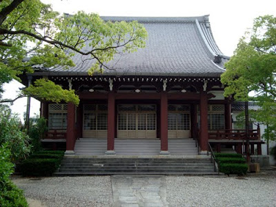 Ono Ruri-ga-hama