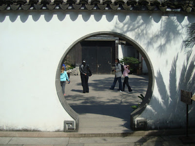 Moon Gate