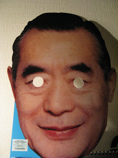 Happiness Realization mask