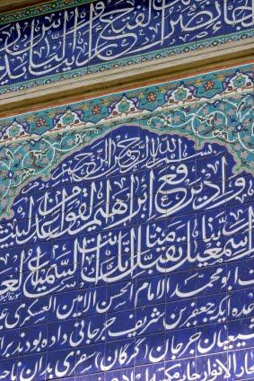 Popularity Of Persian Calligraphy Iran Travel Blog