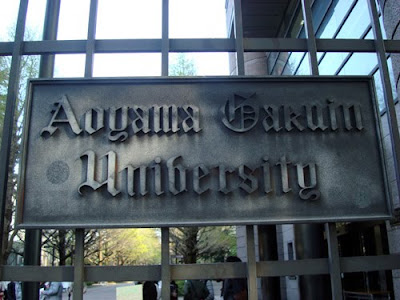Aoyama Gakuin University Tokyo