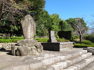 William Adams Grave Hirado Kyushu