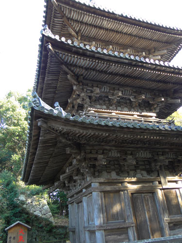 Sokenji Temple Shiga