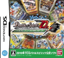Battle Spirits DS Digital Starter