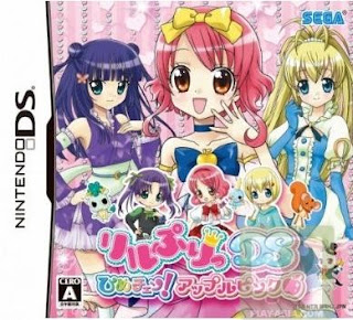 Lilpri DS: Hime-Chen! Apple Pink