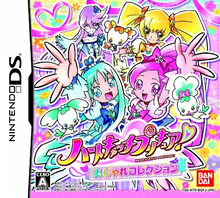 Heart Catch PreCure! Oshare Collection