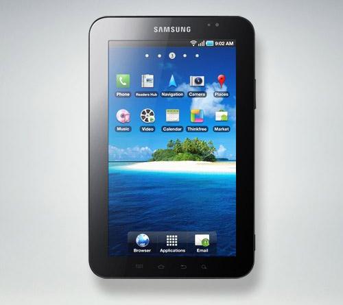 Samsung Galaxy Tab 2 7 inchi terbaru