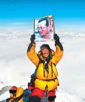 ยอดเขาเอเวอร์เรสต์ เทือกเขาหิมาลัย เนปาล