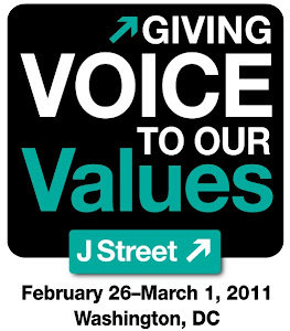 Jewish Alliance for Change is proud to be a participating organization at J Street's Conference