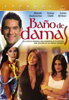 Bao de Damas (2003)