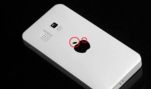 See next iPhone 4G shanzhai