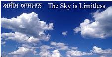 असीम आसमान पढ़ने के लिए चित्र पर क्लिक कीजिए-(The Sky is Limitless)