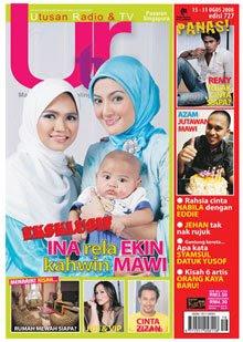 Ekin pangku anak Ina Naim Hi_08.1