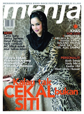 Gambar Dato' Siti di Majalah Singapura - Koleksi Gambar Artis Malaysia