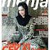 Gambar Dato' Siti di Majalah Singapura