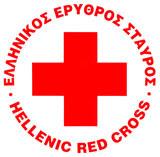 ο ελληνικός ερυθρός σταυρός διοργανώνει πασχαλινό BAZAAR στο λαύριο