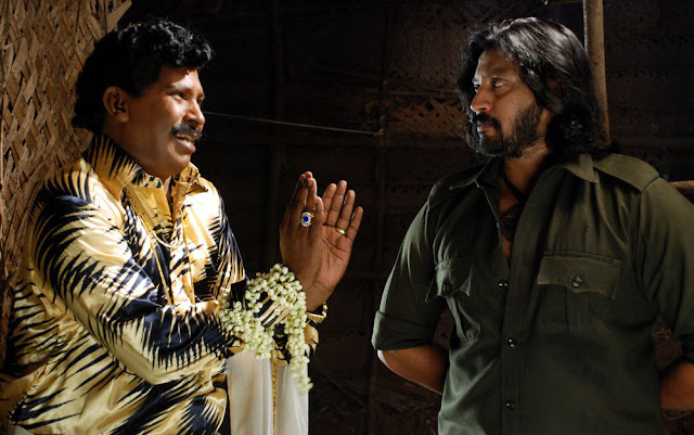 Mambattiyan Movie Prasanth and Vadivelu Still 9