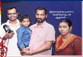 Musician S.S.Kumaran, Na Muthukumar's family