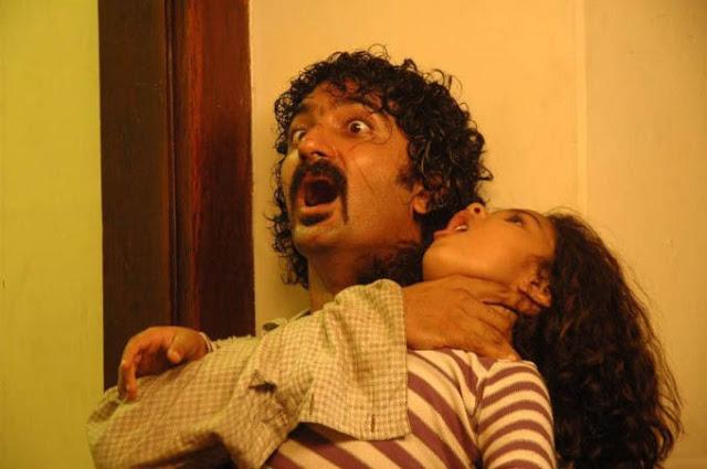 Ananthapurathu Veedu Movie Stills 7