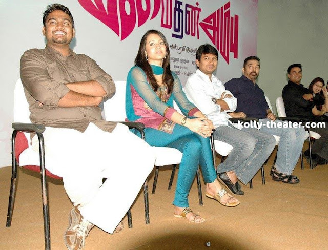 Manmadhan Ambu Movie Launch Stills 2
