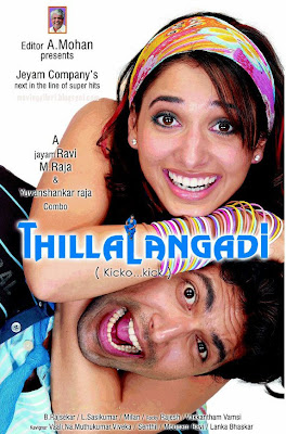 Thillalangadi Audio Launch today