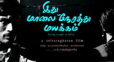 Selva-Dhanush back in action again with 'Malai Nerathu Mayakkam'