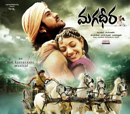 Telugu Magadheera in Tamil as 'Mannadhi Mannan'