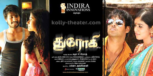 Drohi Movie Review - Yet another action pack