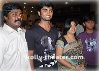 Murali and Son Atharva