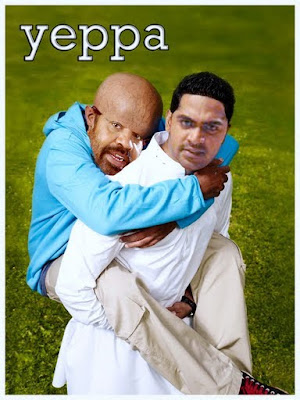 paa hindi movie, simbu, t.rajendran, tr