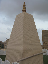 Shri Ramdev Shiv Santosh Mandir