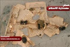 مساجد بغداد في ظل الحكم الصفوي