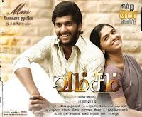 Watch Vamsam Movie Online